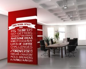 this-work-space-has-sticker-decorativ-pentru-birou